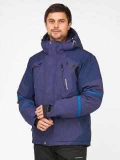 Купить оптом мужскую зимнюю горнолыжную куртку темно-синего цвета в интернет магазине MTFORCE 1972-1TS