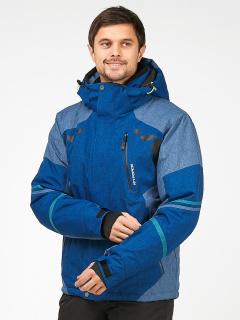 Купить оптом мужскую зимнюю горнолыжную куртку синего цвета в интернет магазине MTFORCE 1972S
