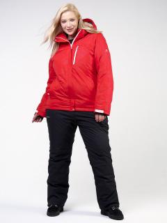 Горнолыжный костюм женский зимний большого размера красного цвета купить оптом в интернет магазине MTFORCE 021982Kr