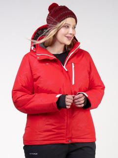 Купить оптом женскую зимнюю горнолыжную куртку большого размера красного цвета в интернет магазине MTFORCE 21982Kr