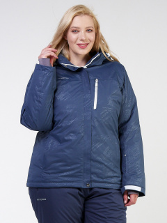Купить оптом женскую зимнюю горнолыжную куртку большого размера темно-синего цвета в интернет магазине MTFORCE 21982TS