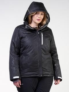Купить оптом женскую зимнюю горнолыжную куртку большого размера черного цвета в интернет магазине MTFORCE 21982Ch