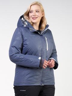 Купить оптом женскую зимнюю горнолыжную куртку большого размера синего цвета в интернет магазине MTFORCE 21982S