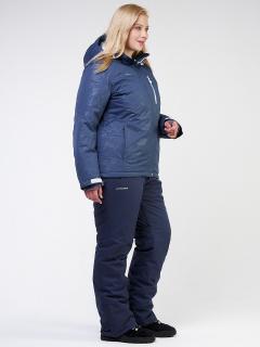 Горнолыжный костюм женский зимний большого размера темно-синего цвета купить оптом в интернет магазине MTFORCE 021982TS