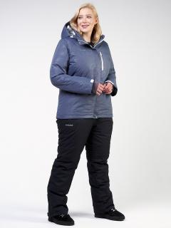 Горнолыжный костюм женский зимний большого размера синего цвета купить оптом в интернет магазине MTFORCE 021982S