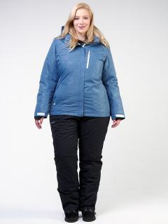 Горнолыжный костюм женский зимний большого размера голубого цвета купить оптом в интернет магазине MTFORCE 021982Gl