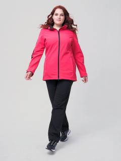 Женский осенний весенний костюм спортивный из ткани softshell большого размера розового цвета купить оптом в интернет магазине MTFORCE 02003R