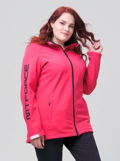 Купить оптом женскую осеннюю весеннюю ветровку из ткани softshell большого размера розового цвета в интернет магазине MTFORCE 2003R