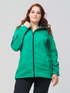 Купить оптом женскую осеннюю весеннюю ветровку из ткани softshell большого размера зеленого цвета в интернет магазине MTFORCE 2003Z
