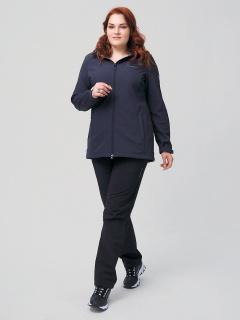 Женский осенний весенний костюм спортивный из ткани softshell большого размера темно-серого цвета купить оптом в интернет магазине MTFORCE 02003TC
