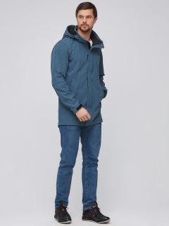 Купить оптом мужскую осеннюю весеннюю парку softshell голубого цвета в интернет магазине MTFORCE 2010Gl