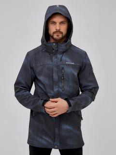 Купить оптом мужскую осеннюю весеннюю парку softshell голубого цвета в интернет магазине MTFORCE 2018Gl