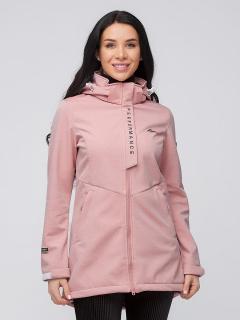 Купить оптом женскую осеннюю весеннюю парку softshell персикового цвета в интернет магазине MTFORCE 2021P