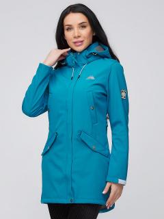 Купить оптом женскую осеннюю весеннюю парку softshell бирюзового цвета в интернет магазине MTFORCE 2026Br