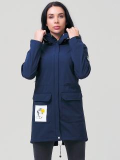 Купить оптом женскую осеннюю весеннюю парку softshell темно-синего цвета в интернет магазине MTFORCE 2027TS