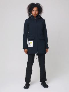 Женский осенний весенний костюм спортивный softshell темно-синего цвета купить оптом в интернет магазине MTFORCE 02027TS