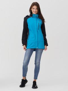 Купить оптом женскую осеннюю весеннюю ветровку softshell синего цвета в интернет магазине MTFORCE 2030S