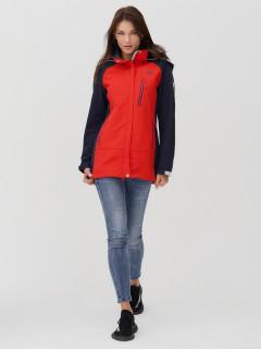 Купить оптом женскую осеннюю весеннюю ветровку softshell красного цвета в интернет магазине MTFORCE 2030Kr