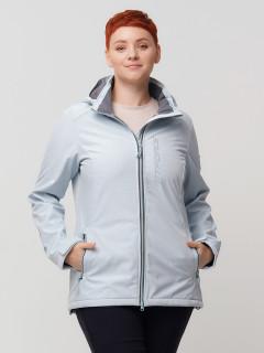 Купить оптом женскую осеннюю весеннюю ветровку из ткани softshell большого размера голубого цвета в интернет магазине MTFORCE 2031-1Gl