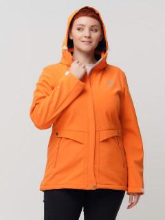 Купить оптом женскую осеннюю весеннюю ветровку из ткани softshell большого размера оранжевого цвета в интернет магазине MTFORCE 2032-1O