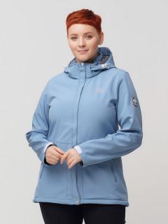 Купить оптом женскую осеннюю весеннюю ветровку из ткани softshell большого размера голубого цвета в интернет магазине MTFORCE 2032-1Gl