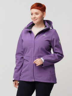 Купить оптом женскую осеннюю весеннюю ветровку из ткани softshell большого размера фиолетового цвета в интернет магазине MTFORCE 2032-1F