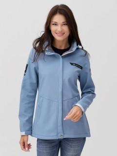 Купить оптом женскую осеннюю весеннюю ветровку softshell голубого цвета в интернет магазине MTFORCE 2034Gl