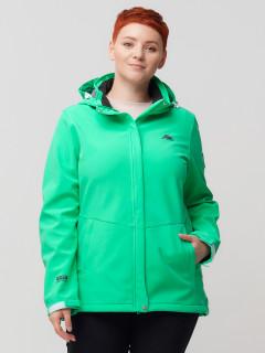 Купить оптом женскую осеннюю весеннюю ветровку из ткани softshell большого размера зеленого цвета в интернет магазине MTFORCE 2034-1Z