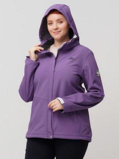 Купить оптом женскую осеннюю весеннюю ветровку из ткани softshell большого размера фиолетового цвета в интернет магазине MTFORCE 2034-1F