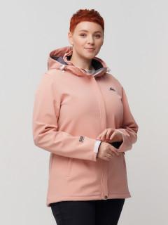 Купить оптом женскую осеннюю весеннюю ветровку из ткани softshell большого размера розового цвета в интернет магазине MTFORCE 2034-1R