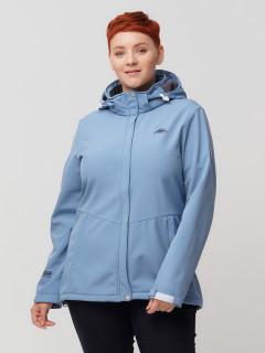 Купить оптом женскую осеннюю весеннюю ветровку из ткани softshell большого размера голубого цвета в интернет магазине MTFORCE 2034-1Gl