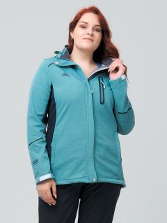 Купить оптом женскую осеннюю весеннюю ветровку из ткани softshell большого размера бирюзового цвета в интернет магазине MTFORCE 2036-1Br
