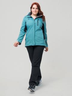 Женский осенний весенний костюм спортивный из ткани softshell большого размера бирюзового цвета купить оптом в интернет магазине MTFORCE 02036-1Br