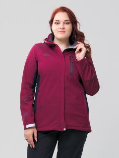 Купить оптом женскую осеннюю весеннюю ветровку из ткани softshell большого размера бордового цвета в интернет магазине MTFORCE 2036-1Bо