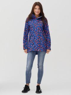 Купить оптом женскую осеннюю весеннюю парку softshell оранжевого цвета в интернет магазине MTFORCE 2037-1O
