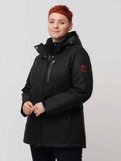 Купить оптом женскую зимнюю горнолыжную куртку большого размера черного цвета в интернет магазине MTFORCE 2047Ch