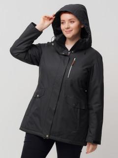 Купить оптом женскую зимнюю горнолыжную куртку большого размера темно-серого цвета в интернет магазине MTFORCE 2047TC