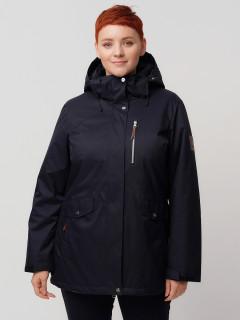 Купить оптом женскую зимнюю горнолыжную куртку большого размера темно-синего цвета в интернет магазине MTFORCE 2047TS