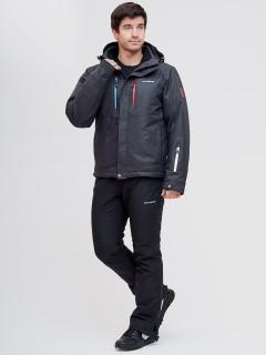 Костюм горнолыжный темно-серого цвета купить оптом в интернет магазине MTFORCE 02061TC