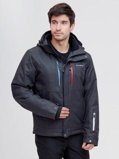 Купить оптом мужскую зимнюю горнолыжную куртку темно-серого цвета в интернет магазине MTFORCE 2061TC