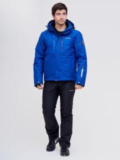 Костюм горнолыжный синего цвета купить оптом в интернет магазине MTFORCE 2061S