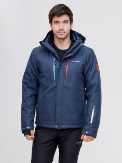 Купить оптом мужскую зимнюю горнолыжную куртку темно-синего цвета в интернет магазине MTFORCE 2061TS
