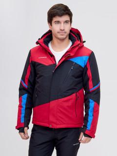 Купить оптом мужскую зимнюю горнолыжную куртку красного цвета в интернет магазине MTFORCE 2071Kr