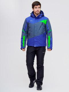 Костюм горнолыжный голубого цвета купить оптом в интернет магазине MTFORCE 02071Gl