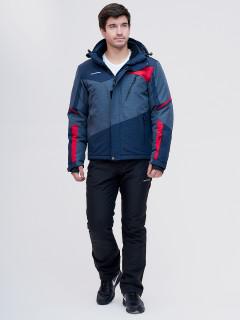 Костюм горнолыжный темно-синего цвета купить оптом в интернет магазине MTFORCE 02071TS