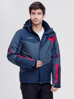 Купить оптом мужскую зимнюю горнолыжную куртку темно-синего цвета в интернет магазине MTFORCE 2071TS