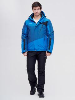 Костюм горнолыжный синего цвета купить оптом в интернет магазине MTFORCE 02071S
