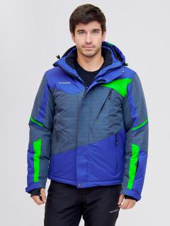 Купить оптом мужскую зимнюю горнолыжную куртку голубого цвета в интернет магазине MTFORCE 2071Gl