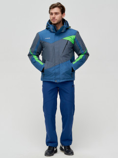 Купить оптом мужскую зимнюю горнолыжную куртку серого цвета в интернет магазине MTFORCE 2071Sr
