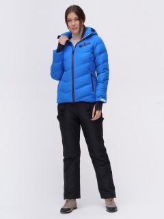 Костюм горнолыжный женский синего цвета купить оптом в интернет магазине MTFORCE 02081S